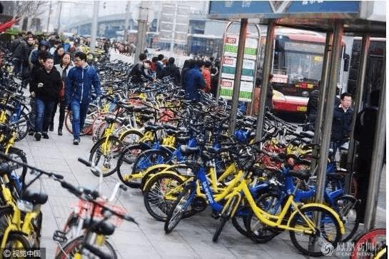 共享单车准备实名制 佛山政协委员:最好能刷脸!