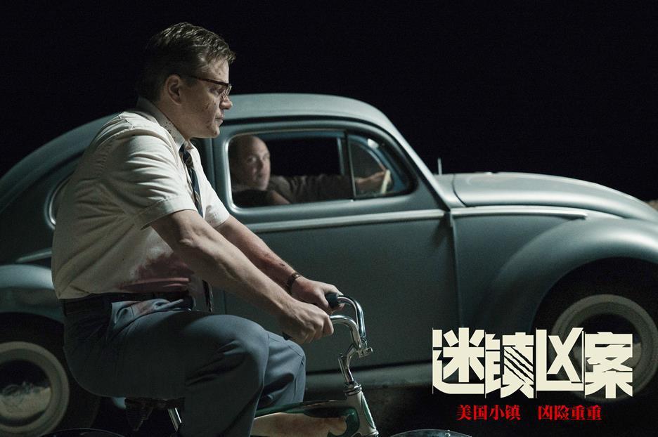 电影《迷镇凶案》上映 马特·达蒙尝试阴暗角色