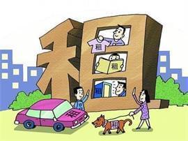 12城住房租赁试点 中国离真正的租房时代还有多远
