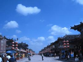2017中国(山西)县域旅游经济发展峰会启幕