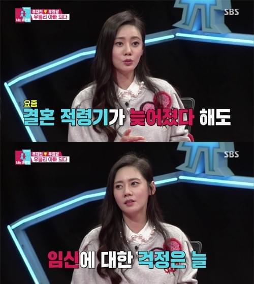 于晓光秋瓷炫节目重逢 蝉联韩国同时段收视冠军