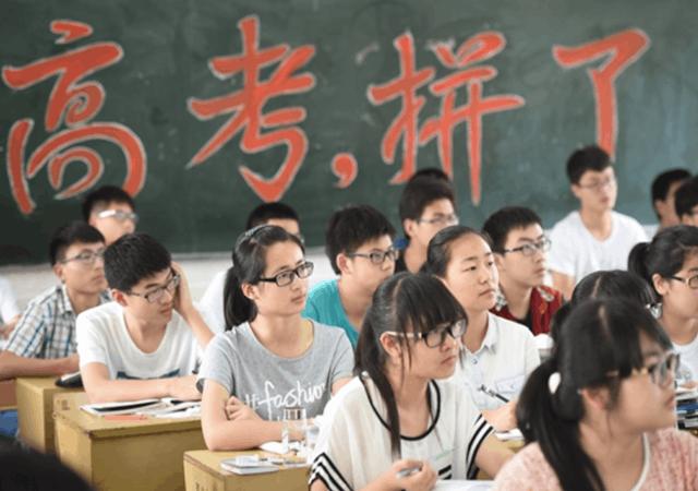 北京高考综合改革今年启动 合并本科二批三批