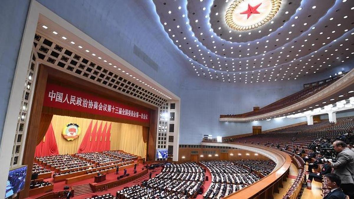 全国政协十三届一次会议第二次全体会议