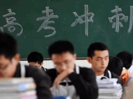 博野县2018年普通高校招生报名工作结束