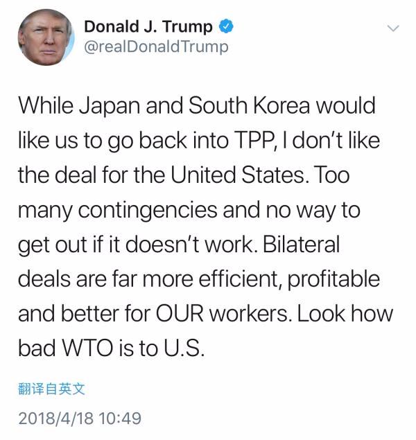 美国重返TPP又生变 特朗普发推:意外太多