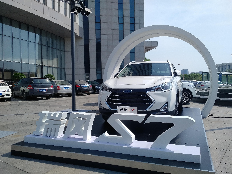 预售10.98万起 江淮旗舰SUV瑞风S7将上市
