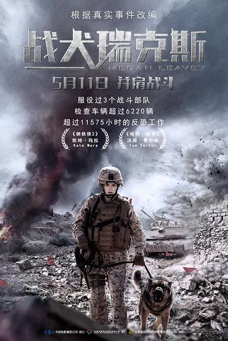 国外创意电影海报
