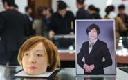 八宝山殡仪馆:3D打印人脸