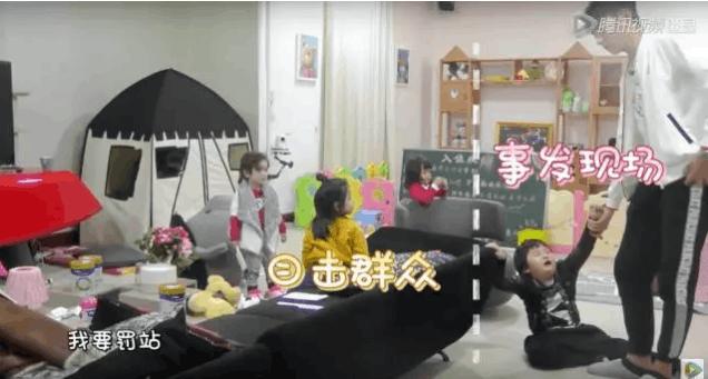 中国父母,请给孩子传递正确的三观