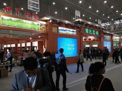 中国武汉农业博览会开幕 荆州50多家农业企业参展