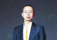 庄宏斌:AI时代人与技术的交互更加偏向本能