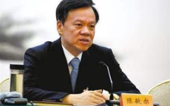 中共重庆市委召开民主协商会 陈敏尔主持并讲话