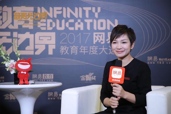 汇智起航教育集团刘静:教育培养,口碑传承