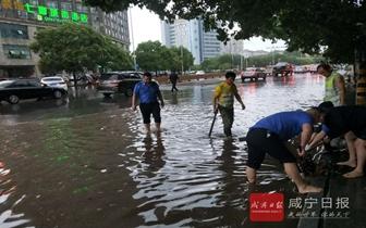 暴雨突袭 路段积水 咸宁市政闻汛而动排险保畅