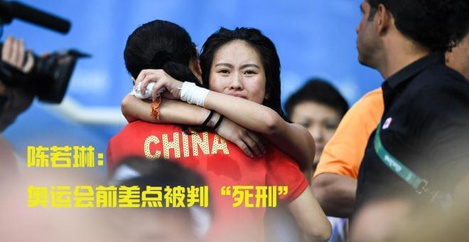 张玉宁谈留洋辛酸:两头折腾很心累