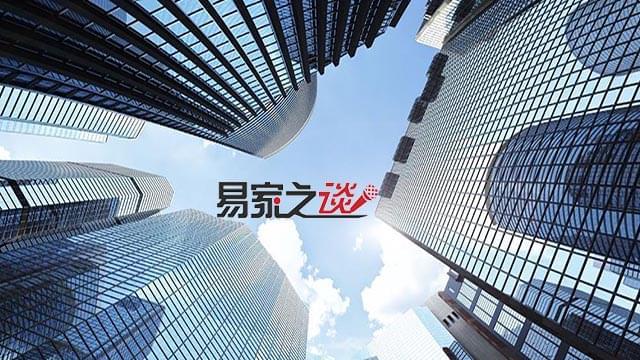 中国7省房价没泡沫 三线城市楼市真相令人崩溃