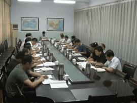 绛县召开县委中心组学习会议