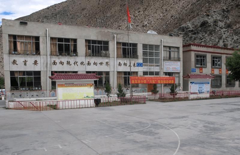 远赴西藏交流!惠州5所学校与西藏朗县学校结对帮扶