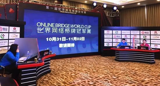 第一届世界网络桥牌冠军赛北京分赛现场