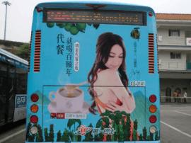 广州街头再现百颐年公交车 五谷养生打造靓丽风景线