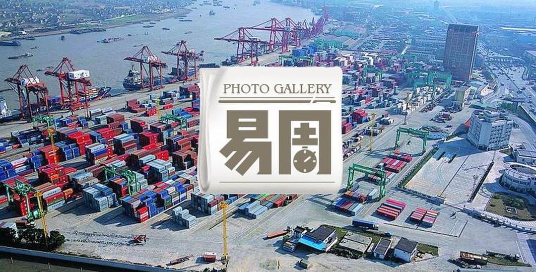 易周:上海港现不明碍航物 随波漂浮