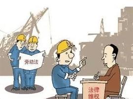 渑池县法院强力推进执行工作维护农民工合法权益