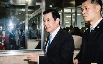 马英九泄密案二审改判有罪获刑4个月 仍可上诉