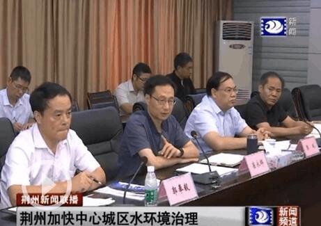 崔永辉调研督办荆州城区水环境治理工作