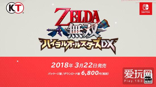 任天堂直面会如期降临 NS黑魂重制版5月24日发售!