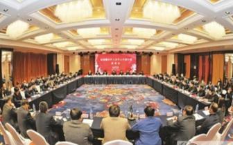 运城在京举行运城籍在外人员关心关爱计划座谈会