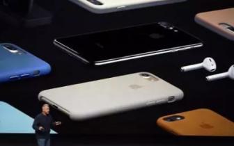"""苹果市值大缩水 你的iPhone""""颤抖""""了吗?"""
