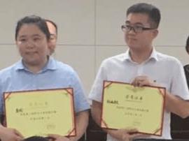 县银行业协会第三届综合业务技能比赛邮储银行连江支行