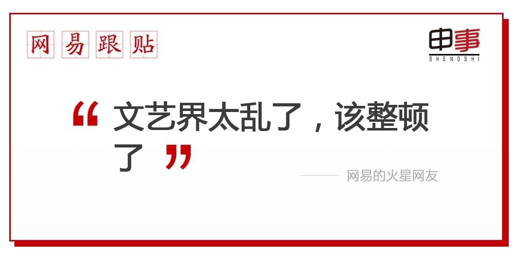 12.14 主持人毛威再因醉驾被抓 等红灯睡着