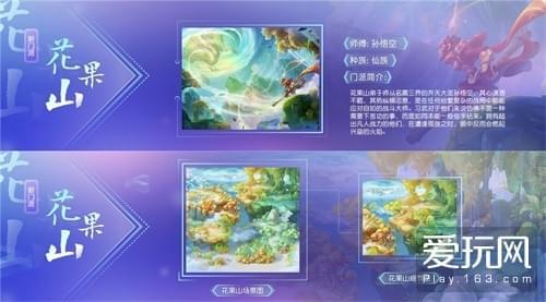 梦幻西游新服【齐天大圣】霸气来袭 一起创造新的神话