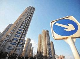 房价上涨动力渐失 15热点城市新房全部止涨