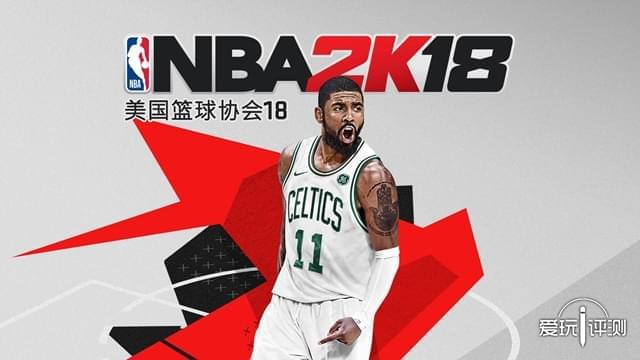 紧跟潮流 氪无不胜 《NBA2K18》评测