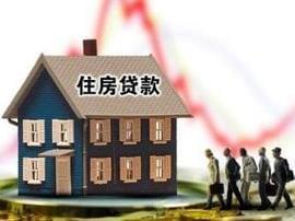 天津2016年个人住房贷款同比增六成多