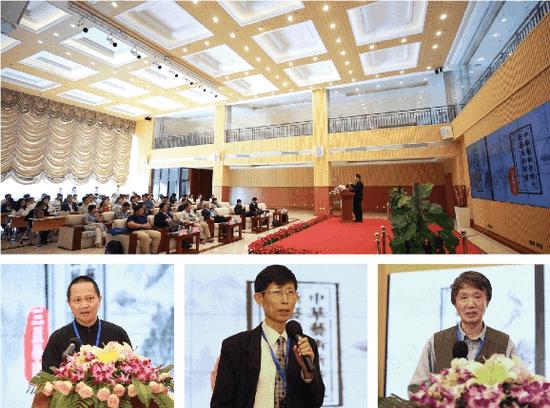 中华艺术新时代新发展研讨会现场主题发言