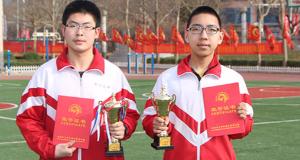 十三中学子在语文素养赛获佳绩