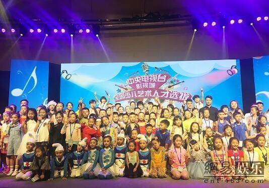 星光大道冠军李光献唱少儿艺术人才选拔总决赛