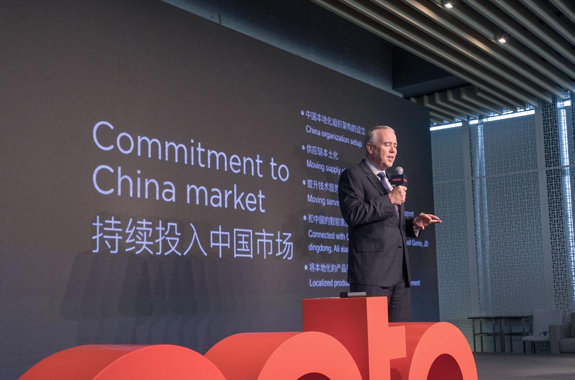 美国Neato机器人登陆中国市场