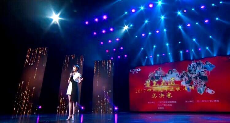 紫檀主持《星光大道》四川选拔总决赛