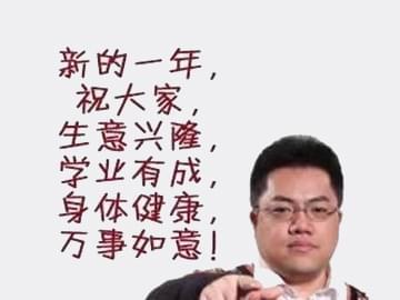 国庆中秋佳节来袭,你不来领一份黄旭东的祝福吗?
