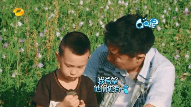 中国式家长:毁掉子女一生的烂教育
