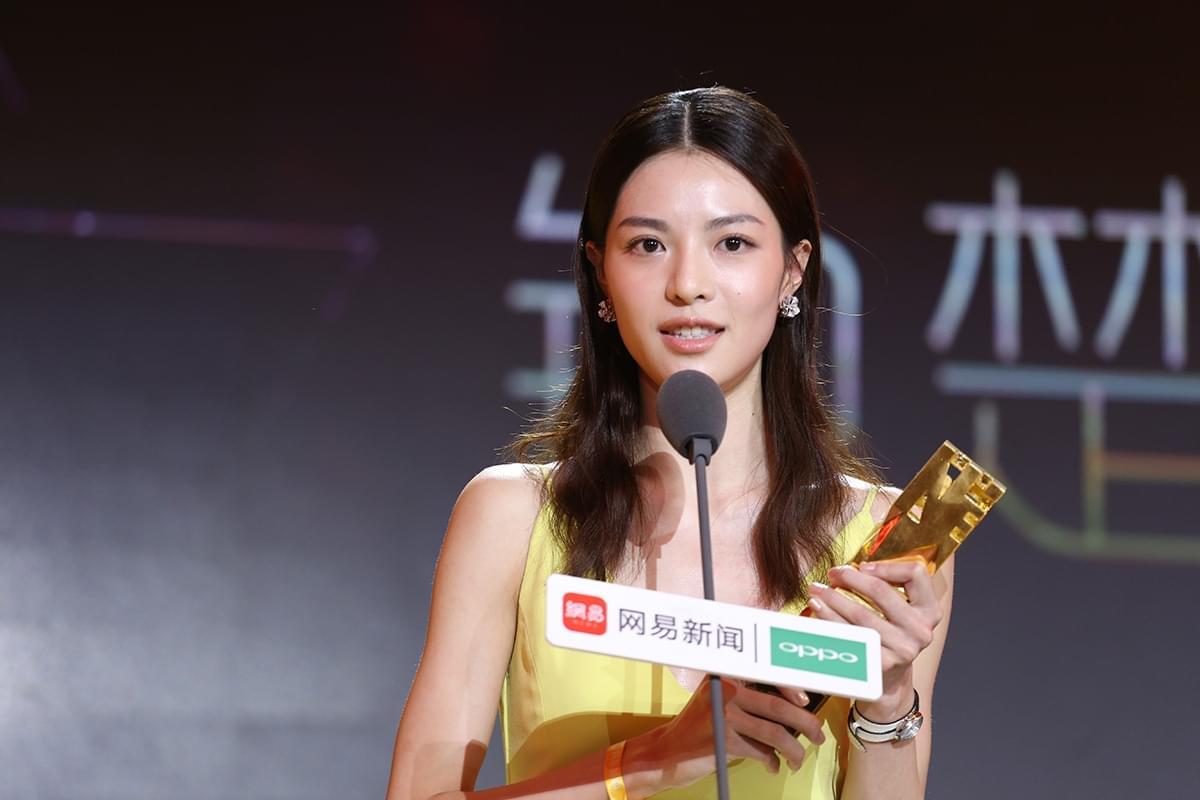 """""""芳华""""女主钟楚曦获得年度最具潜力新人奖"""