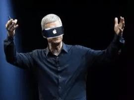 苹果要进军VR市场 中间还差几个乔布斯?