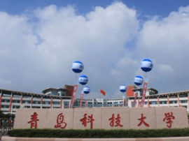 """青岛科技大学成立四新型学院 包括""""大数据""""等"""