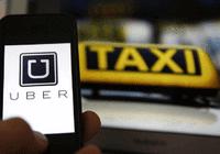 Uber说服法庭将价格操纵问题交由仲裁处理