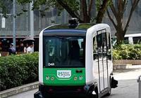 日本游戏商推出一款无人驾驶巴士