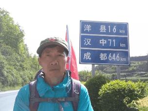 运城农民徒步去西藏第十六-十七期 鞋底磨透